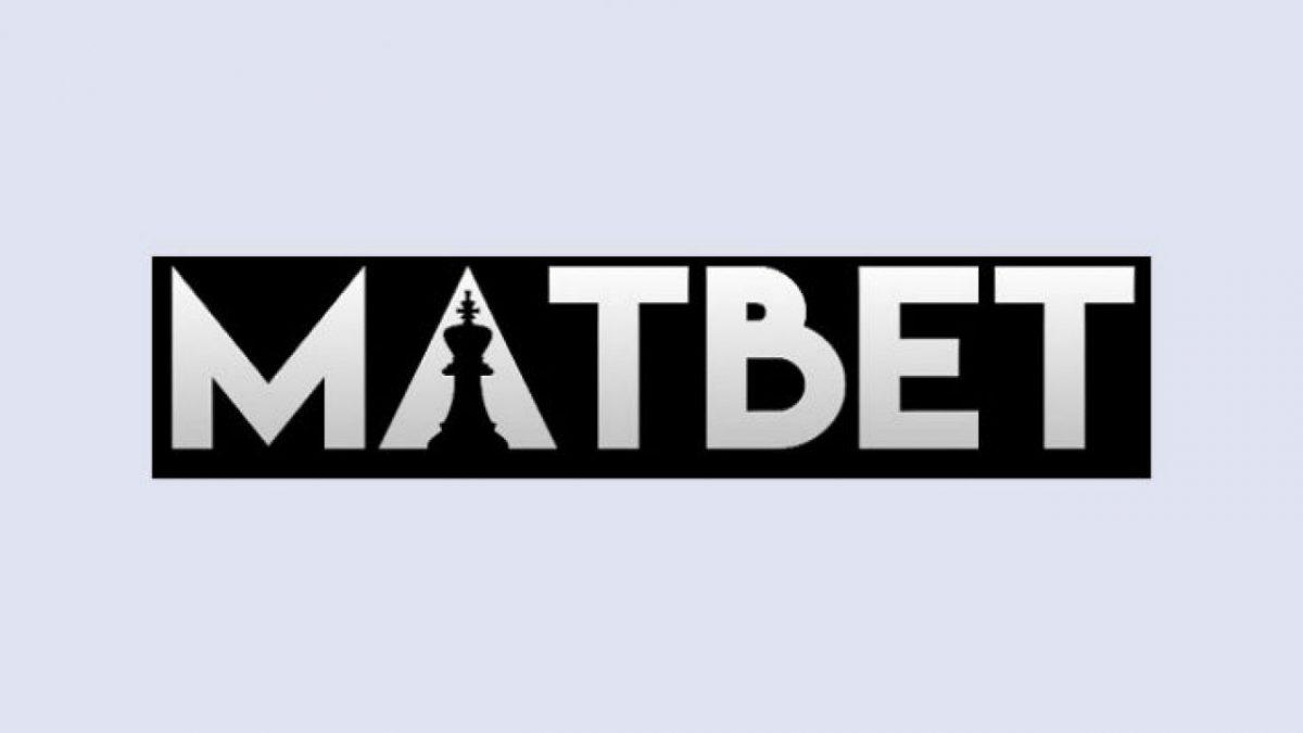 Matbet Giris